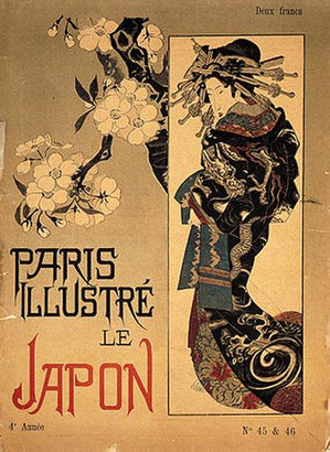 Title_page_paris_illustre_le_japon_