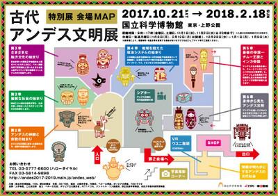 Kahaku_andes_map
