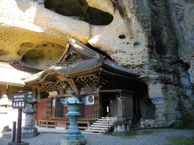 Utsunomiya_oyaji_temple